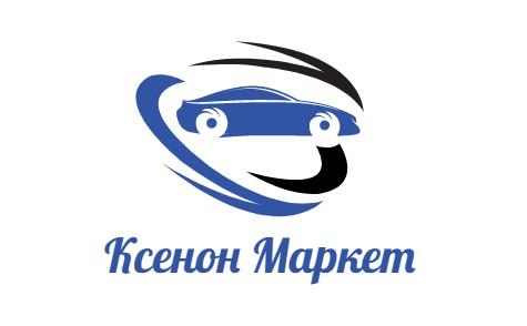 Ксенон Маркет